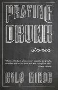 praying-drunk-cover.jpg
